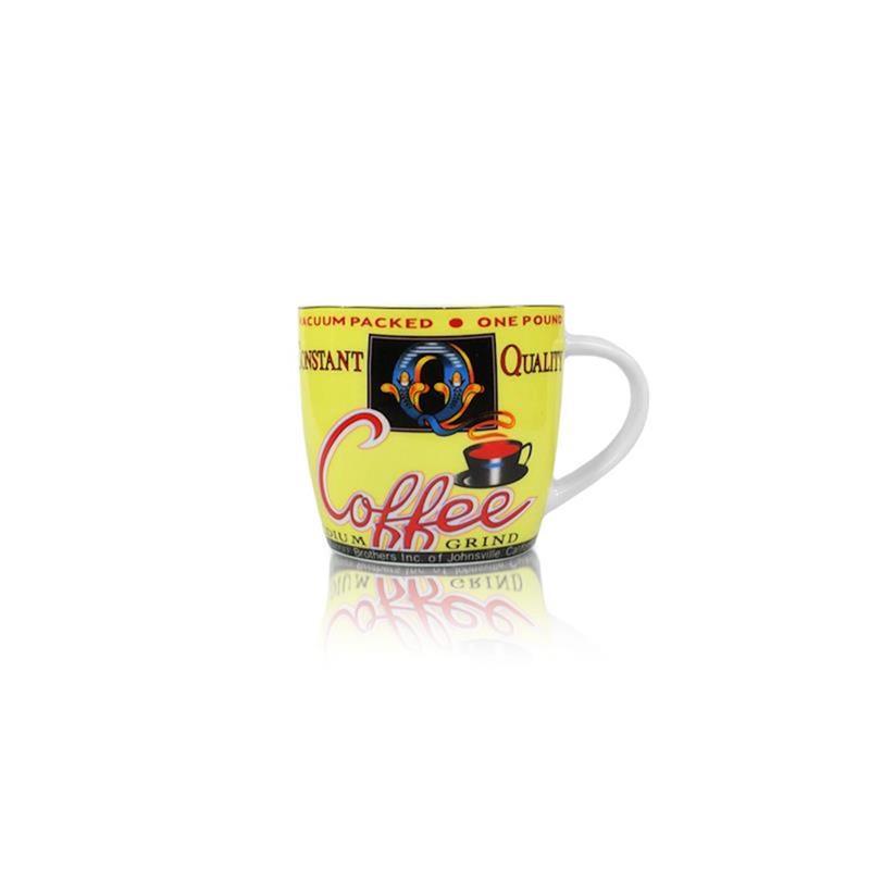 Gelbe Kaffee Tasse im Kaffeehaus Style Design 2011 (250ml)